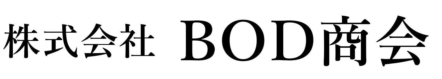 株式会社BOD商会